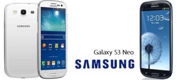 Resettare Formattare Galaxy S3 Neo