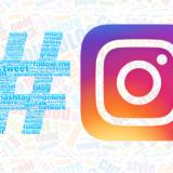 Instagram Hashtag 2017