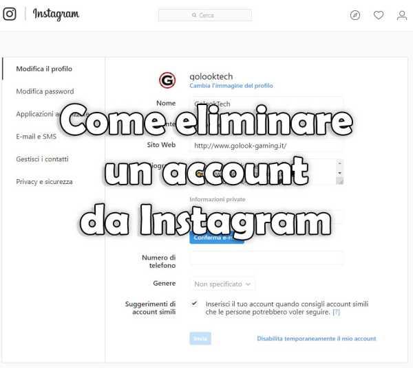 Come Cancellare Follower su Instagram: 14 Passaggi