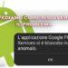 Un'applicazione su Android si è bloccata in modo anomalo? Vediamo come fare